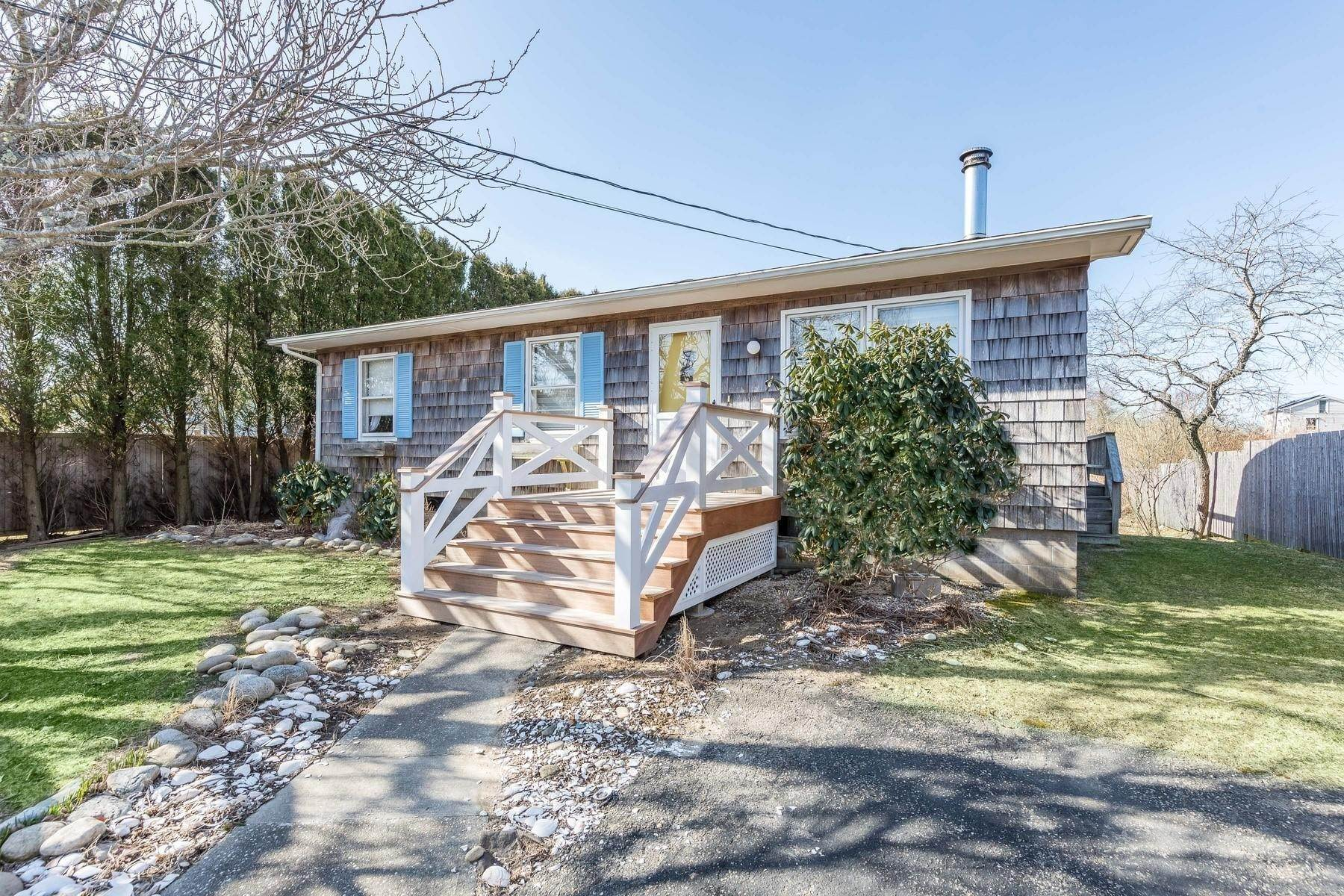 6. Single Family Home at Montauk - Sweet Ditch Plains Cottage Montauk, NY 11954