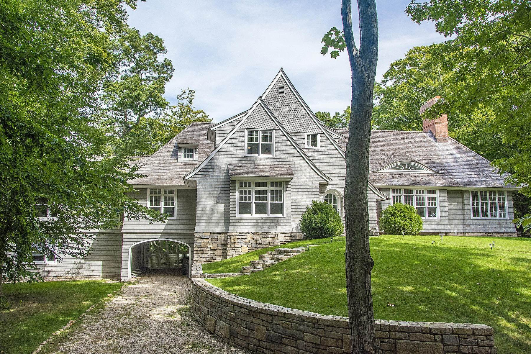 11. Single Family Home at Amagansett - Bell Estate Summer Rental Amagansett, NY 11930